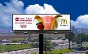 Corpus Christi Billboard For Sale